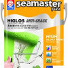 seamaster-highlos-8500-90